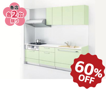TOCLAS  ベリー 60%OFF